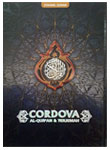 Al-Qur'an Syaamil Terjemah Versi Cordova Ukuran A5