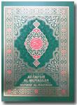 Al-Qur'an Terjemah Tafsir Al-Muyassar Mushaf Madinah