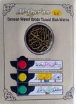 Al-Quran Mushaf Dengan Waqaf Ibtida Tajwid Blok Warna