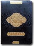 Al-Qura'n Cordova Tilawah Sleting A6