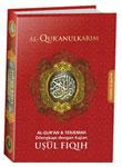 Al-Qur'an Arafah (dilengkap Usul Fiqih)