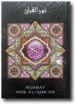 Al-Quran Nur Hard Cover