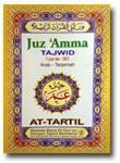 Al-Quran Juz Amma Tajwid Tartil Terjemah