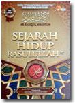 Buku Ar Rahiq Al Makhtum Sejarah Hidup Rasulullah