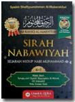 Buku Ar-Rahiq Al-Makhtum Sirah Nabawiyah Sejarah Nabi