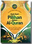 Buku Saku Ayat-Ayat Pilihan Dalam Al-Qur'an