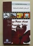 Buku Bahaya Pamer Aurat Dan Pergaulan Bebas Bagi Wanita Cover
