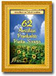 62-amalan-pembuka-pintu-surga-toko-buku-islam-online