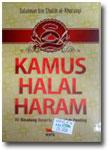 Buku Kamus Halal Haram