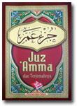 Buku Juz Amma dan Terjemahnya