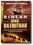 Buku Rihlah Ibnu Bathuthah