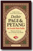 Buku Saku Dzikir Pagi dan Petang Sesudah Shalat Fardhu