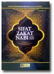 Buku Sifat Zakat Nabi