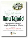 Buku Ilmu Tajwid Pegangan Para Pengajar Al-Quran