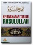 Buku Kelengkapan Tarikh Rasulullah