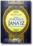 Buku Ahkamul Janaiz