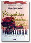 Buku Persembahan Untukmu Duhai Muslimah