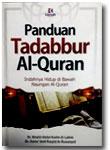 Buku Panduan Tadabbur Al-Quran