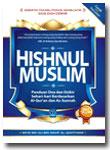 Buku Doa Dan Dzikir Hiznul Muslim