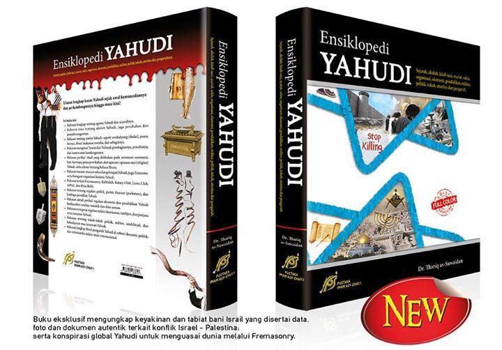 Buku Ensiklopedi Yahudi Full Cover
