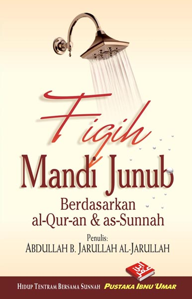 Buku Saku Fiqih Mandi Junub Cover