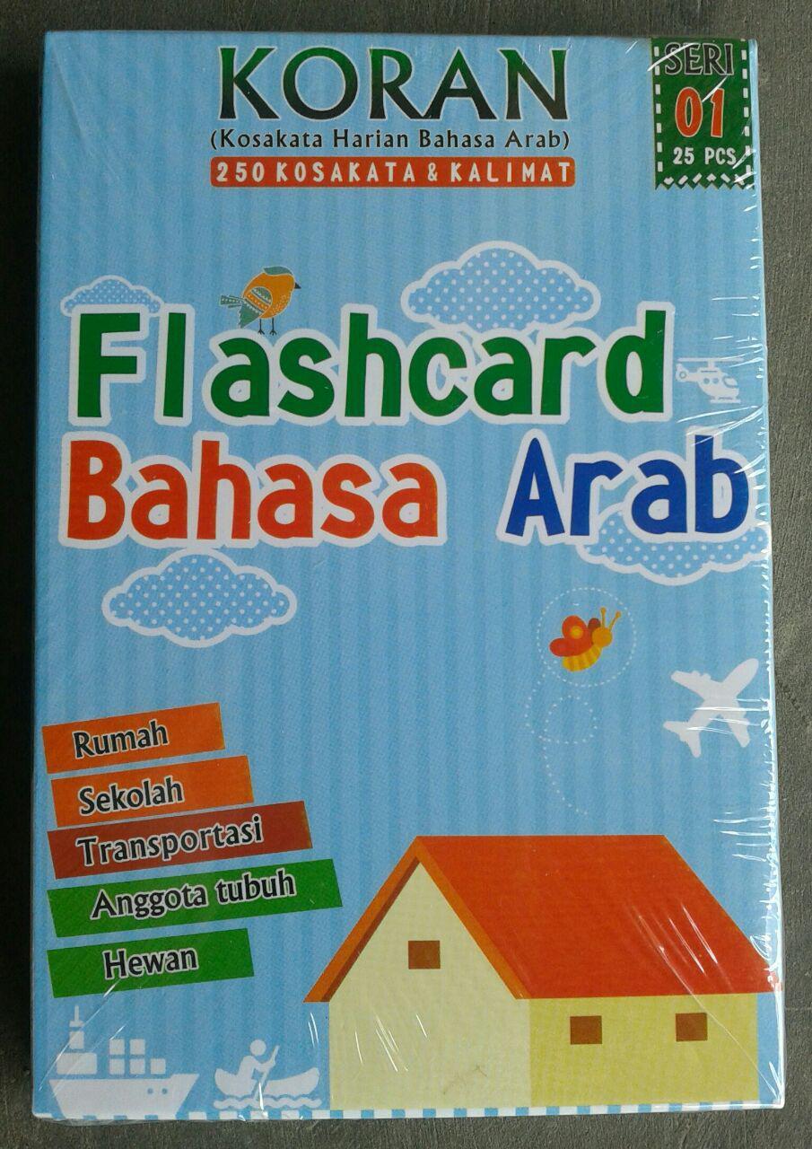 Flashcard Bahasa Arab Seri 01 25 Pcs cover