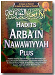 Buku Saku Hadits Arba'in Nawawiyyah Plus