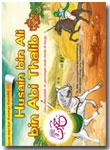 Buku Anak Husain Bin Ali Bin Abi Thalib