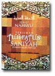 Buku Ilmu Nahwu Terjemah Tuhfatus Saniyah, Syarah Ajurumiyah