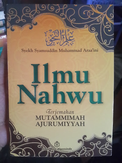 Buku Ilmu Nahwu Terjemahan Mutammimah Ajurumiyah Cover