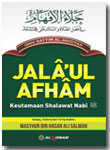 Buku Jala'ul Afham Keutamaan Shalawat Nabi