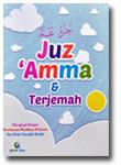 Buku Juz Amma Dan Terjemah