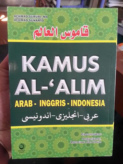 Kamus Al-'Alim Arab-Inggris-Indonesia Cover