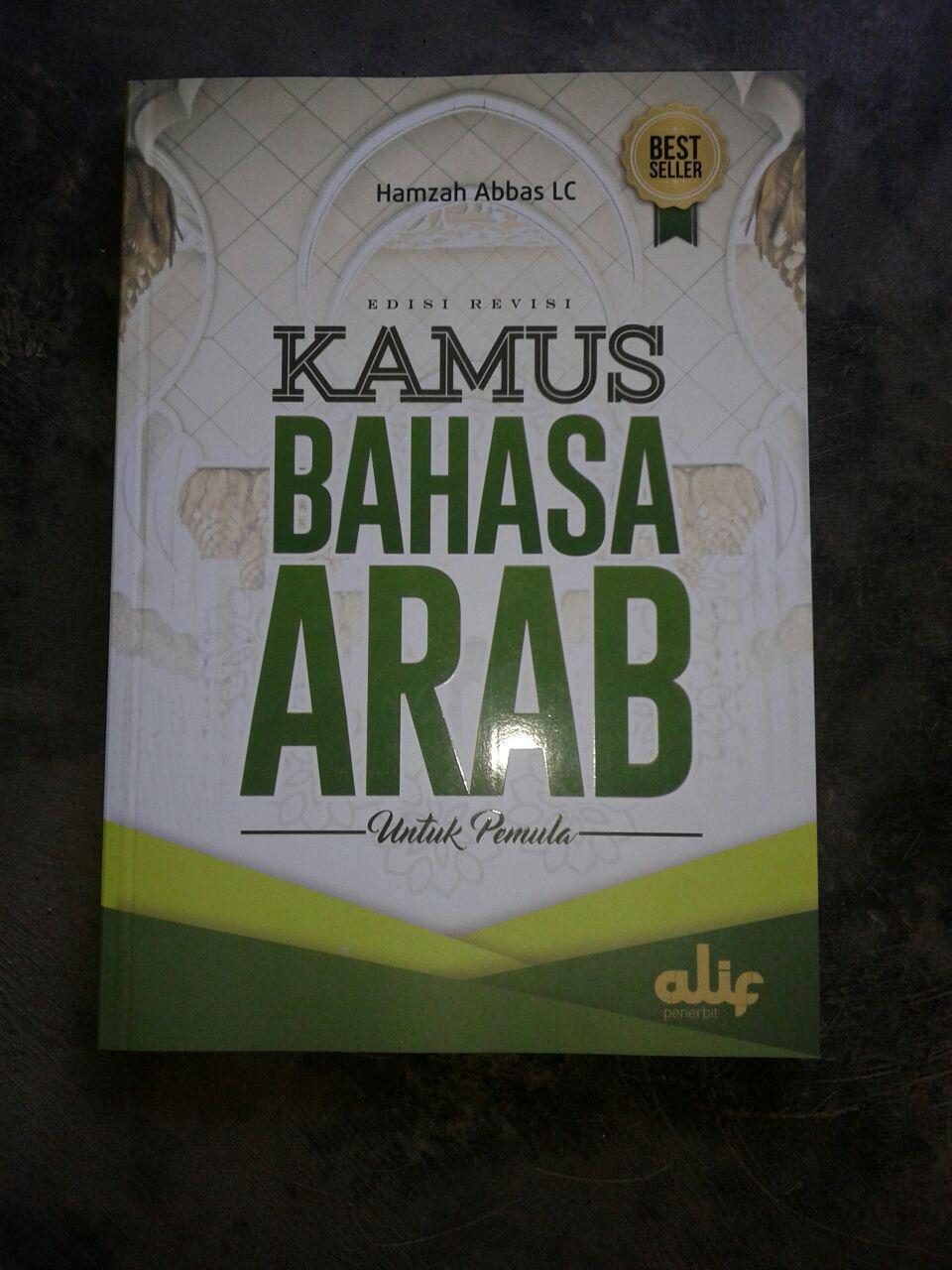 Buku Kamus Bahasa Arab Untuk Pemula cover
