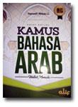 Buku Kamus Bahasa Arab Untuk Pemula