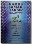 Kamus Jamak Taksir Arab-Indonesia Indonesia-Arab