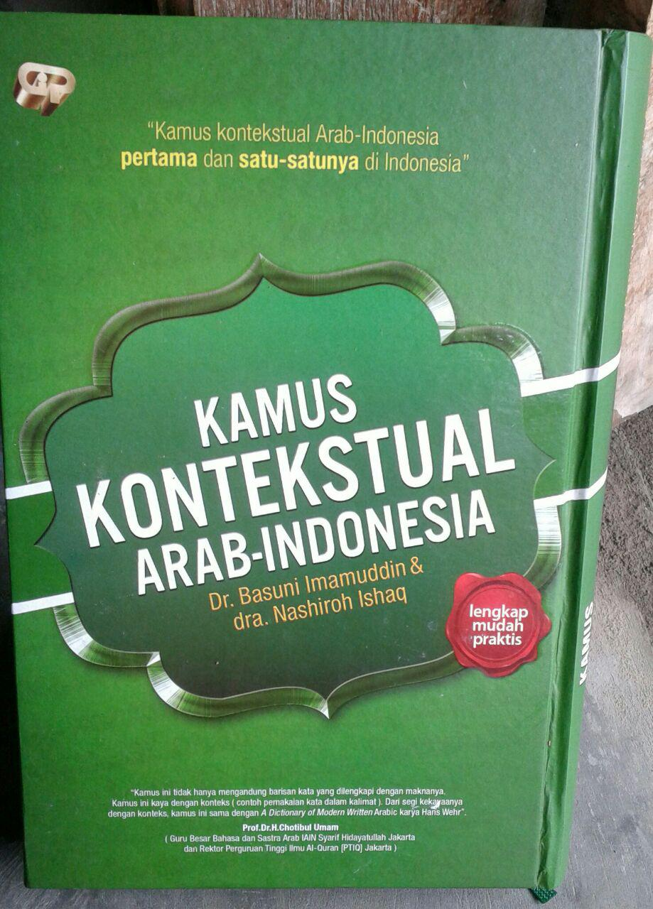 Buku Kamus Kontekstual Arab- Indonesia cover 2
