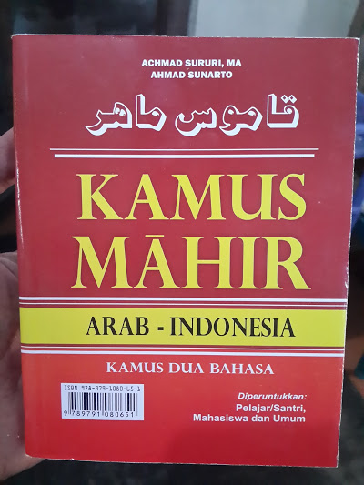 Buku Kamus Mahir Arab - Indonesia Cover