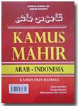 Buku Kamus Mahir Arab - Indonesia