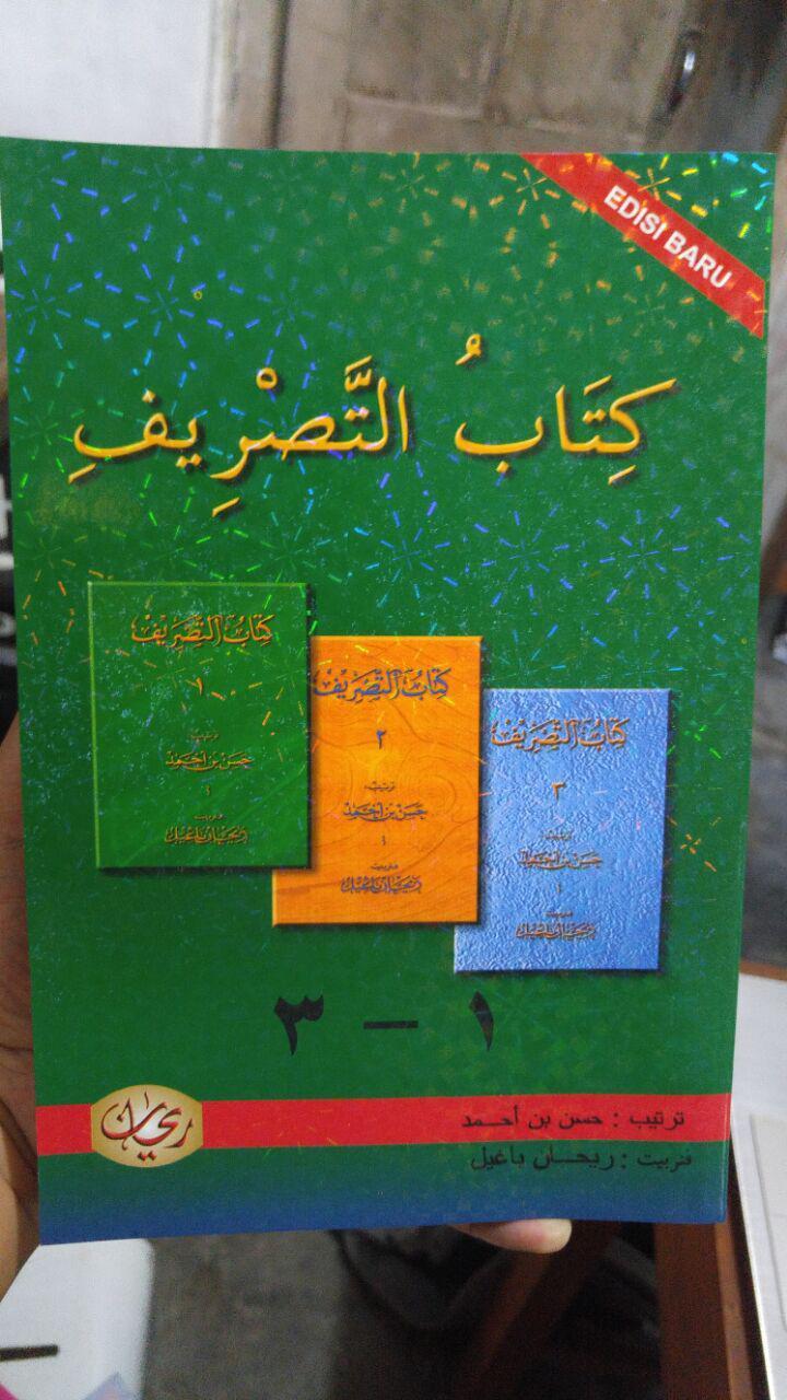 Buku Kitabut Tashrif cover