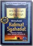 Buku Kupas Tuntas Memahami Kalimat Syahadat