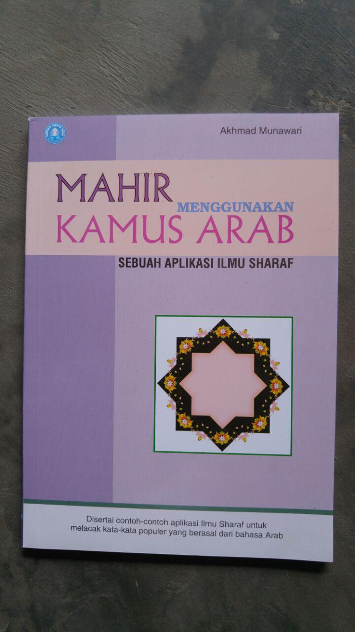 Buku Mahir Menggunakan Kamus Arab cover