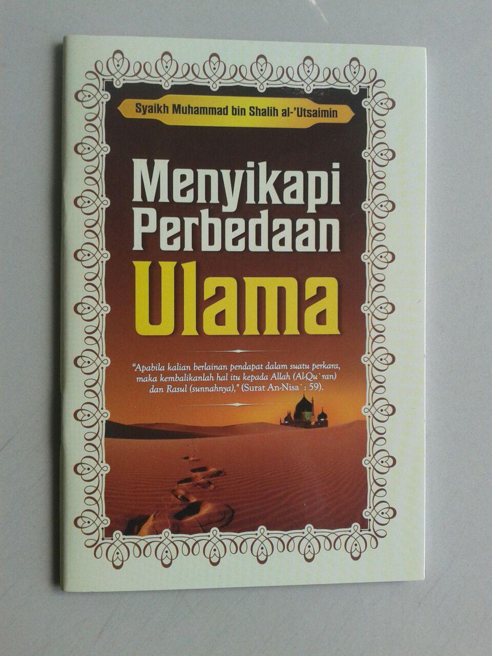 Buku Saku Menyikapi Perbedaan Ulama cover 2