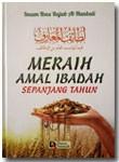 Buku Meraih Amal Ibadah Sepanjang Tahun