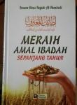 Buku Meraih Amal Ibadah Sepanjang Tahun Cover