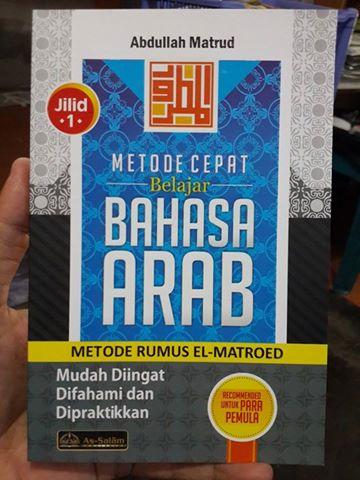 Buku Metode Cepat Belajar Bahasa Arab El-Matroed Cover