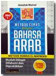 Buku Metode Cepat Belajar Bahasa Arab El-Matroed