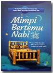 Buku Mimpi Bertemu Nabi shallallahu 'alaihi wa sallam