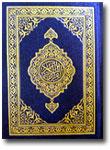 Al-Qur'an Mushaf Saku Madinah