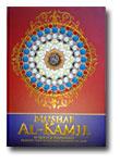 Al-Quran Mushaf Terjemah & Tema Penjelasan Kandungan Ayat
